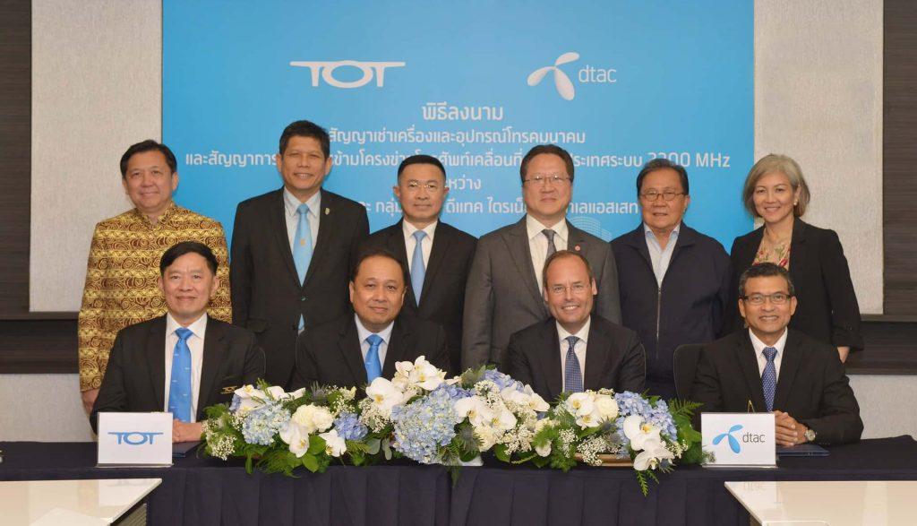 ทีโอทีและดีแทคลงนามสัญญาให้บริการ 4G LTE-TDD คลื่น 2300 MHz ครั้งแรกในไทย