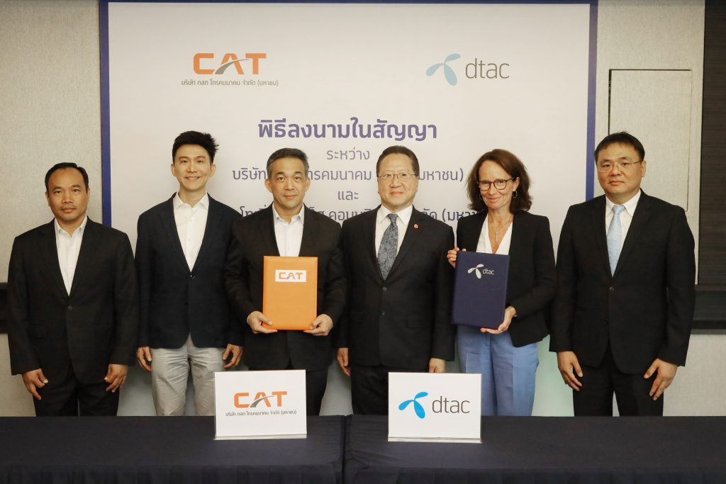 dtac and CAT sign dispute settlement agreement