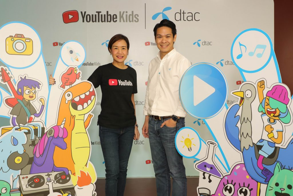 dtac is working with Google to provide children and family-friendly content, fulfilling their child-friendly business strategy