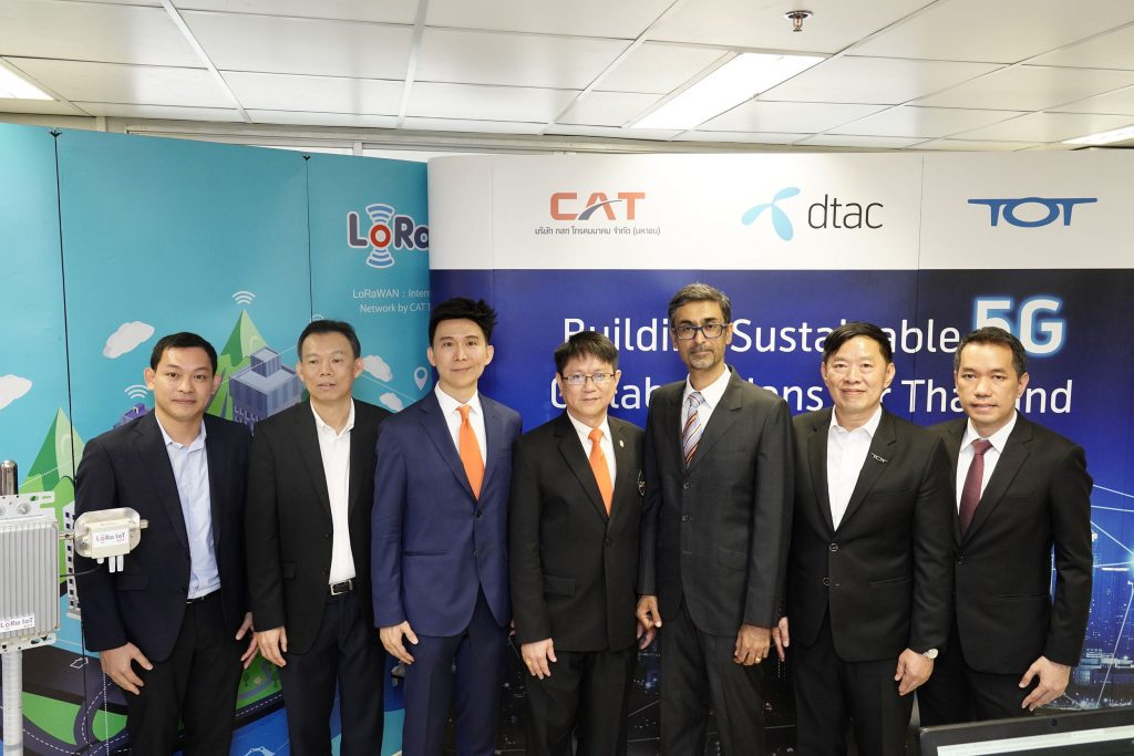 dtac to collaborate with Chulalongkorn University in 5G testing to identify sustainable use cases