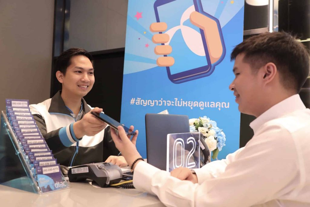 dtac kicks off device health check campaign, encouraging customers to tap the untapped network potential on 2300 MHz spectrum band