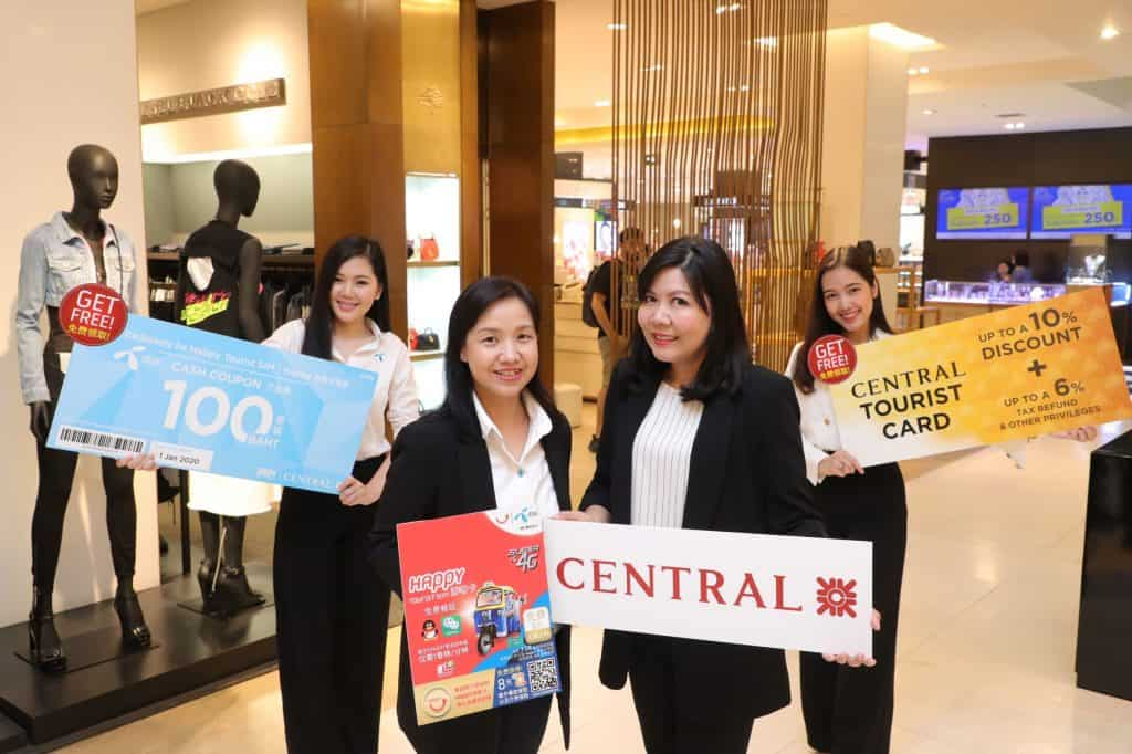 dtac joins hands with Central giving Happy Tourist SIM customers 10% discount and 100-baht cash card for shopping in Thailand throughout 2019