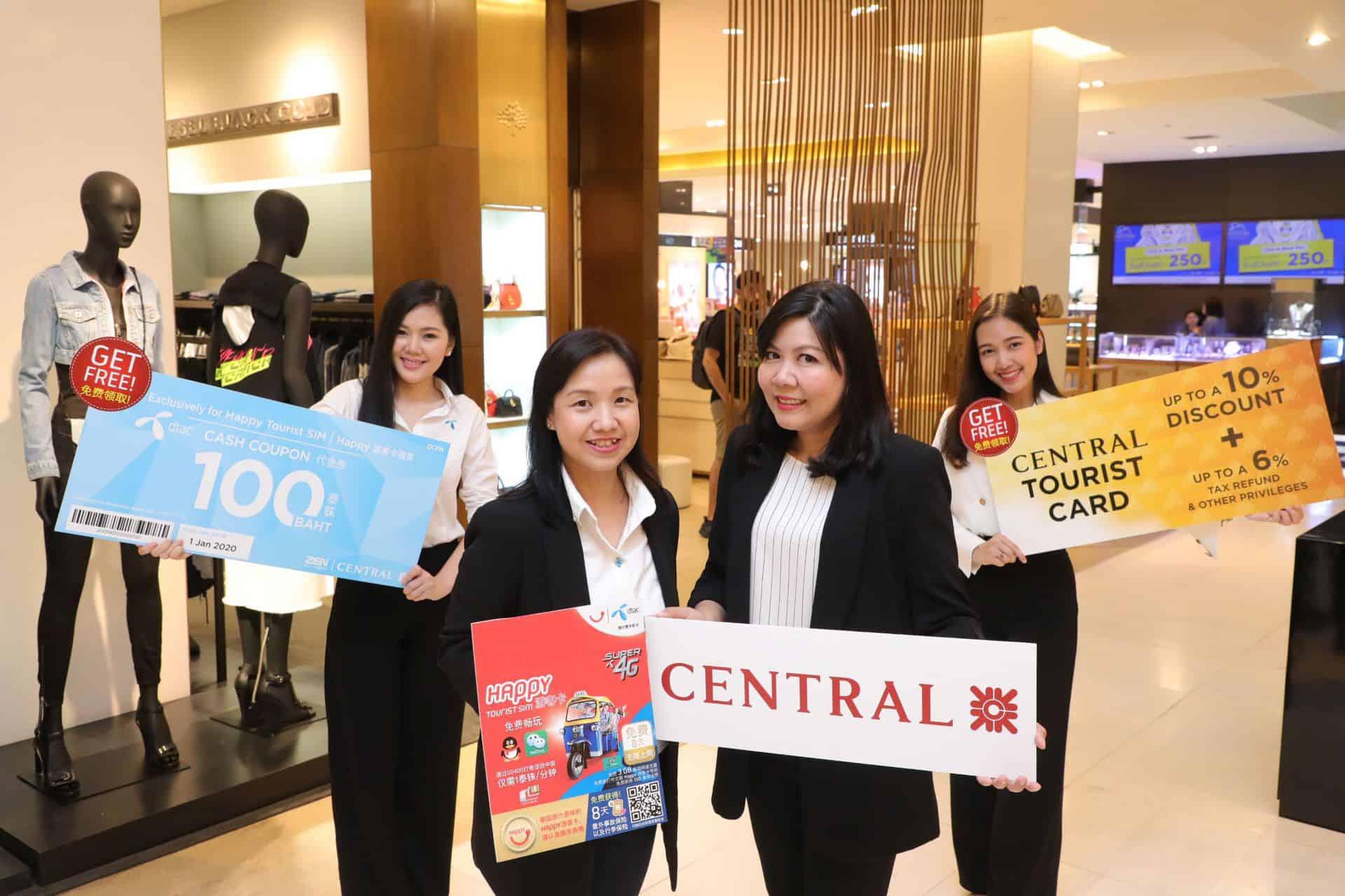 ดีแทคจับมือเซ็นทรัล เอาใจนักท่องเที่ยวสายช้อป มอบข้อเสนอพิเศษสุดสำหรับผู้ใช้ซิมแฮปปี้ทัวริสต์ มอบส่วนลด 10% และคูปองเงินสด 100 บาท ให้ช้อปปิ้งสุดคุ้มตลอดการท่องเที่ยวในไทยได้ทั้งปี