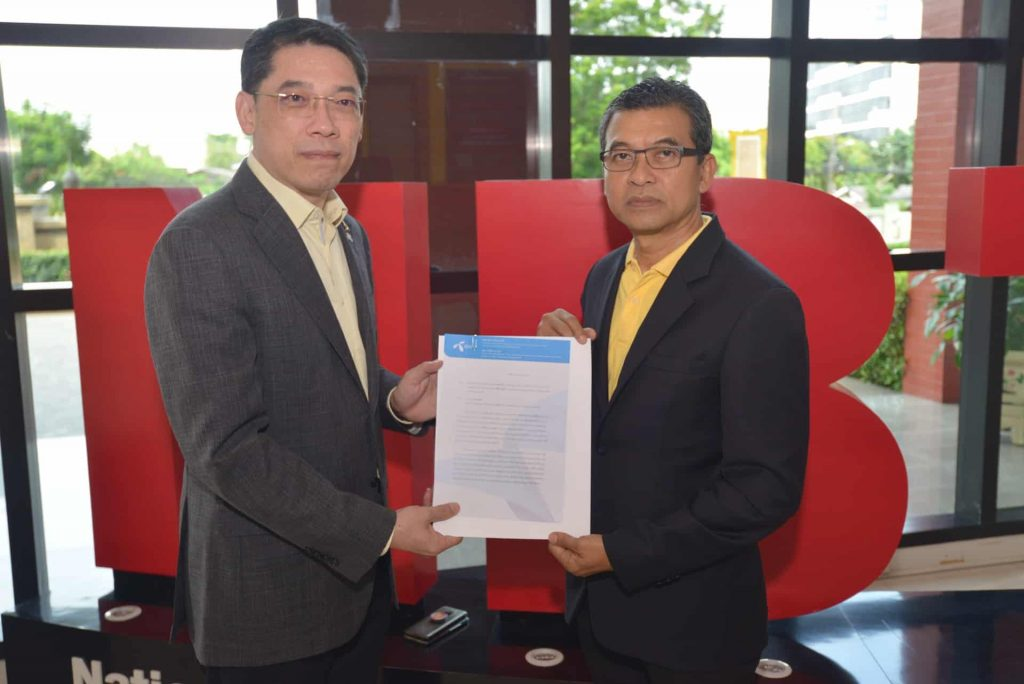 dtac submits letter of intent to the NBTC for the extension of the 900MHz licence payment terms