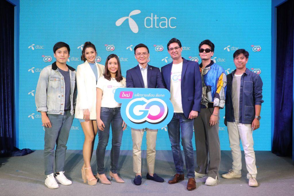 ดีแทคสร้างปรากฏการณ์ใหม่ ครั้งแรกในประเทศไทย ที่ใช้ดีแทคที่ไหนก็ได้ในโลก ไม่ต้องสมัคร ไม่ต้องเปลี่ยนซิม มั่นใจด้วยเครือข่ายชั้นนำทั่วโลก