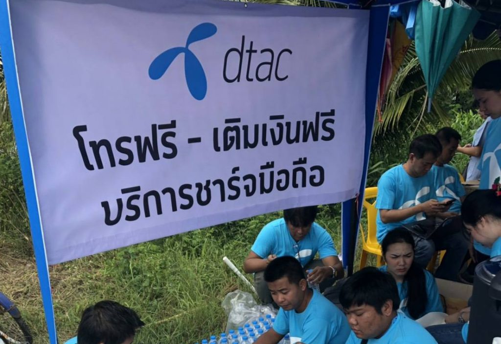 dtac has set up emergency battery-charging stations for flood affected areas in Northeastern region
