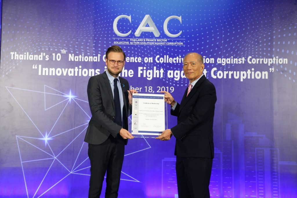 dtac is granted the Certificate of Membership of Thailand's Private Sector Collective Action Coalition Against Corruption (CAC).