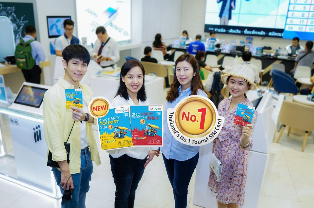 """'dtac' launches """"dtac Happy Tourist SIM"""" with """"More & Beyond"""" privileges data 15 GB at only Bht 299"""
