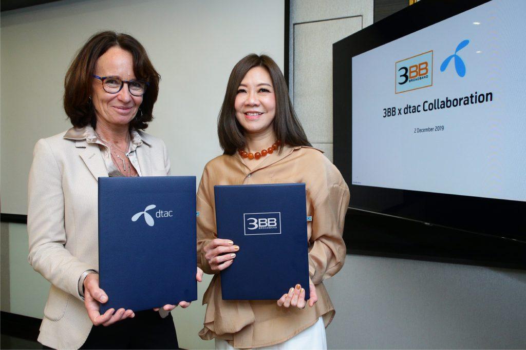 ดีแทคร่วมมือเป็นพันธมิตรเชิงกลยุทธ์กับ 3 BB สร้างปรากฏการณ์ Synergy ครั้งแรกในประวัติศาสตร์วงการธุรกิจโทรคมนาคมไทย