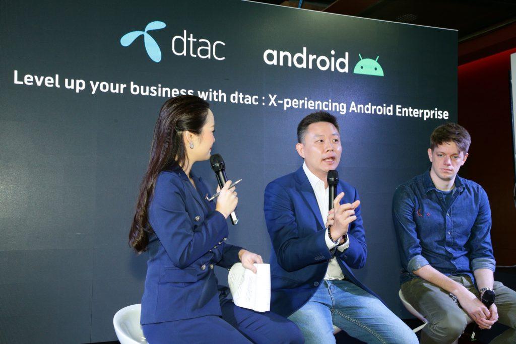 ดีแทคทำงานร่วมกับ Google พันธมิตรระดับโลก ส่งตรงโซลูชั่น Android Enterprise/Zero-Touch สู่ตลาดลูกค้าองค์กร ฝ่าพิษเศรษฐกิจเอาตัวรอดปีชวด