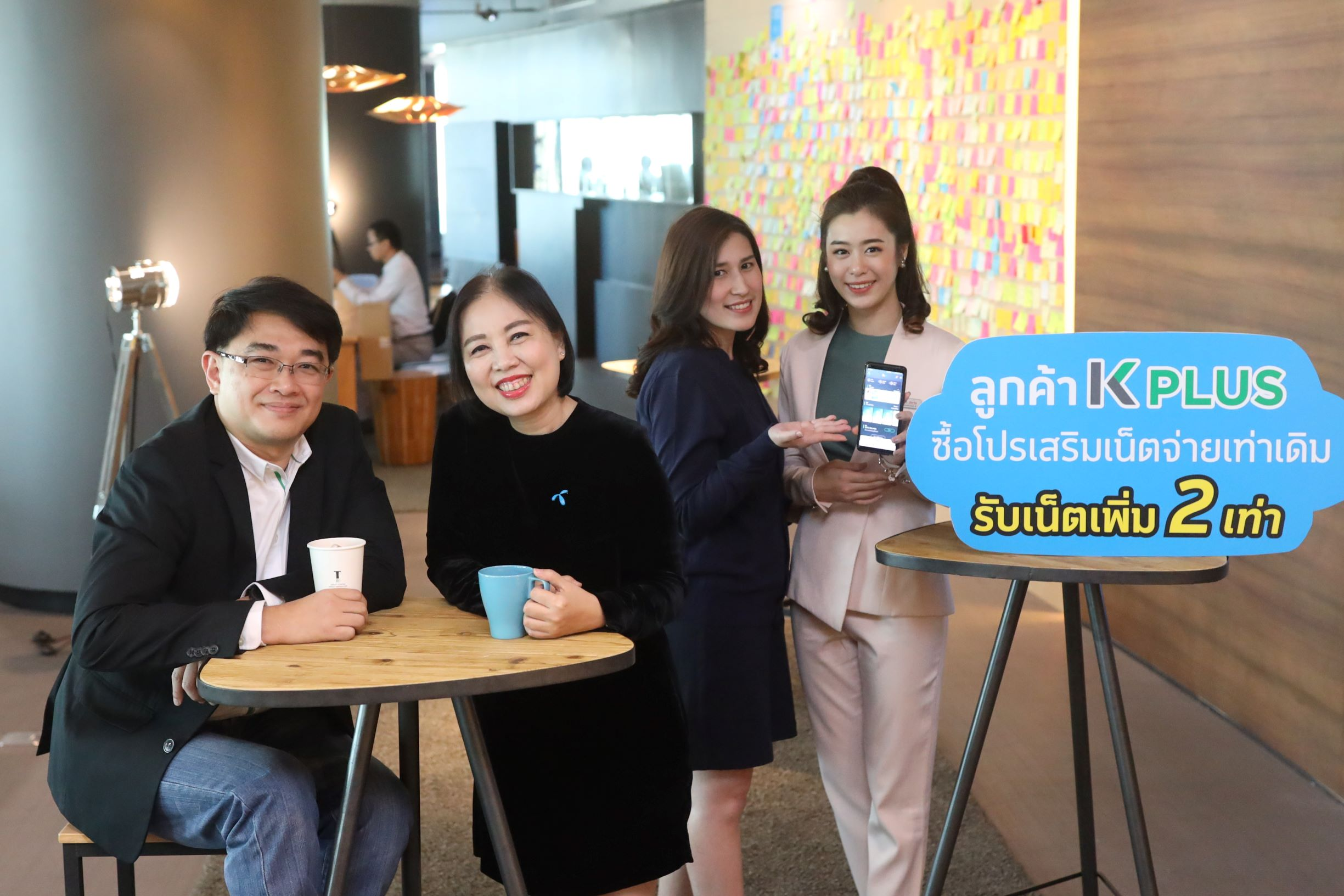 dtac and Kbank Offer Additional Packages on the K PLUS App, Aiming to Serve Trending Lifestyles
