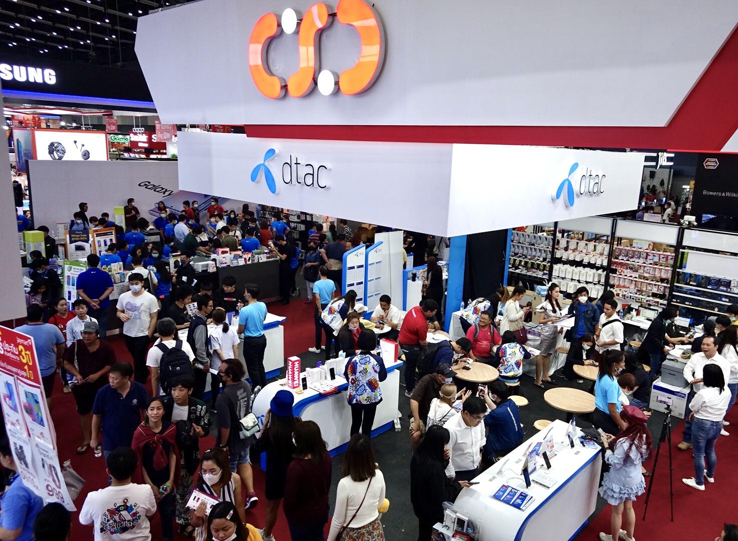 ดีแทคจับมือสองพันธมิตรผู้จำหน่ายสมาร์ทโฟนรายใหญ่ของไทย CSC และ IT CITY ขยายช่องทางจัดจำหน่ายสินค้าและบริการเพิ่มขึ้นกว่า 400 สาขาทั่วประเทศ