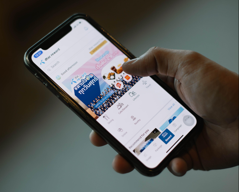 เปิดเบื้องหลัง dtac app บริการที่สร้างประสบการณ์เฉพาะตัว แม้ช่วง COVID-19 ก็เช็คยอด-จ่ายบิล-ซื้อแพ็ก-รับสิทธิ์ ได้ที่บ้าน