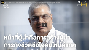 How dtac fights back in the New Normal and the personal stories behind dtac CEO!