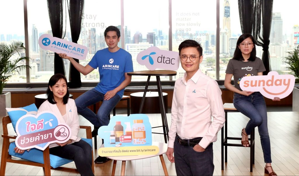 dtac Jaidee pharmacy vouchers to broaden access to licensed pharmacies