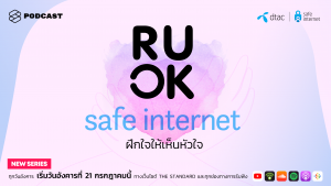 Popular podcast R U OK builds digital resilience in Thai youth with dtac Safe Internet