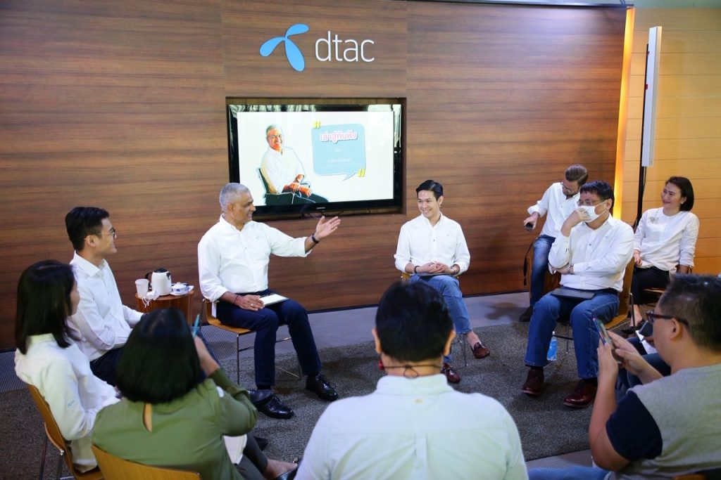 Customers' need for seamless, caring digital services drives dtac transformation