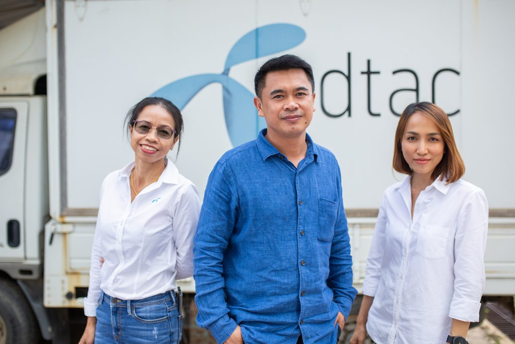 "A Glimpse into ""Beautiful Journey"" of dtac sales team in Southern Thailand"