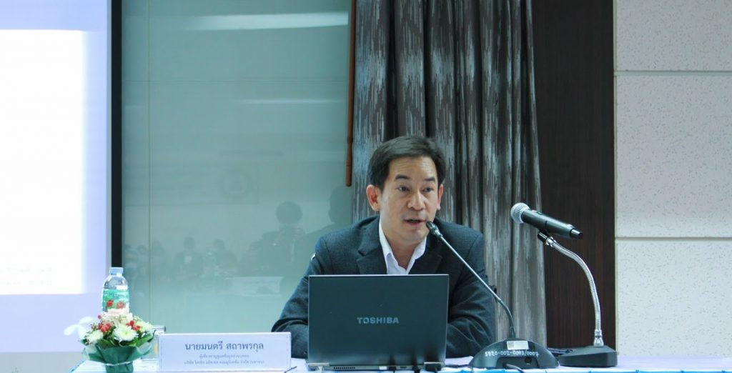 dtac stresses importance of personal data privacy at trade court discussion