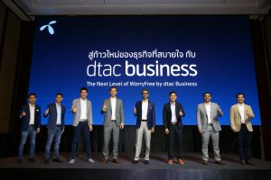 dtac launches worry-free solutions for Thai businesses to leapfrog into digital future