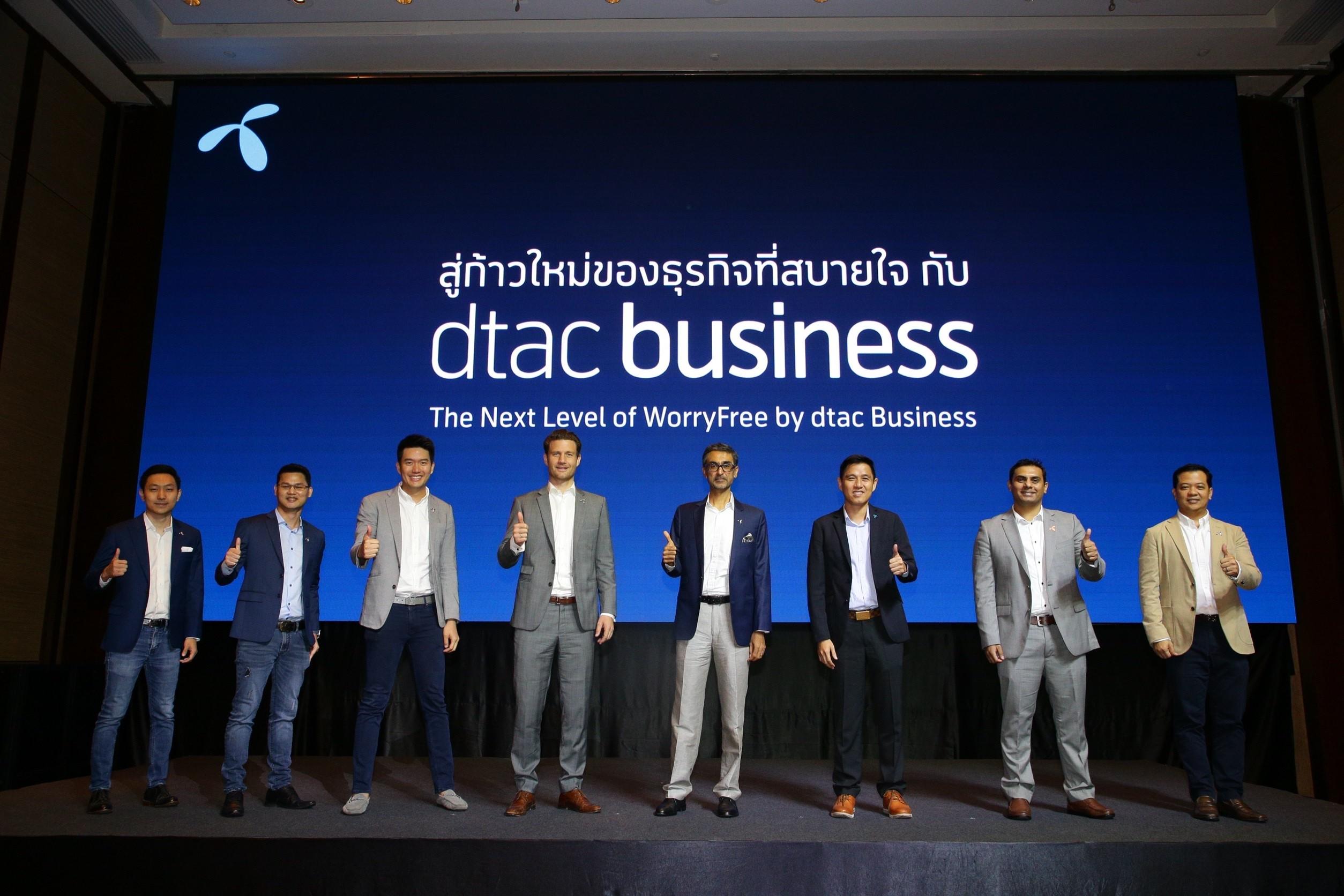 ดีแทคขอสู้ไปกับธุรกิจและ SME ไทย เปิดตัว dtac Business จัดทัพ 3 ฮีโร่โซลูชัน ช่วยผู้ประกอบการทำธุรกิจได้อย่างสบายใจแม้ในสถานการณ์ท้าทาย