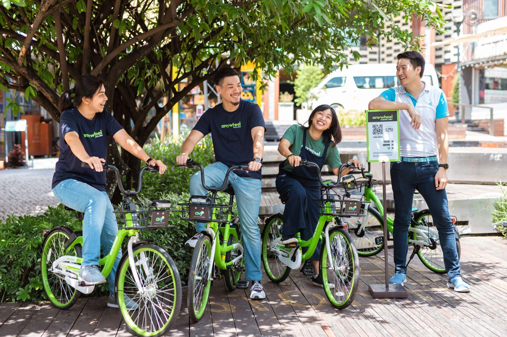 เอนี่วิลจักรยานสาธารณะ มอบทางเลือกการสัญจรให้ชาวเชียงใหม่ช่วยลดมลพิษ ผ่านโครงข่าย IoT ซิมอัจฉริยะจาก dtac Business