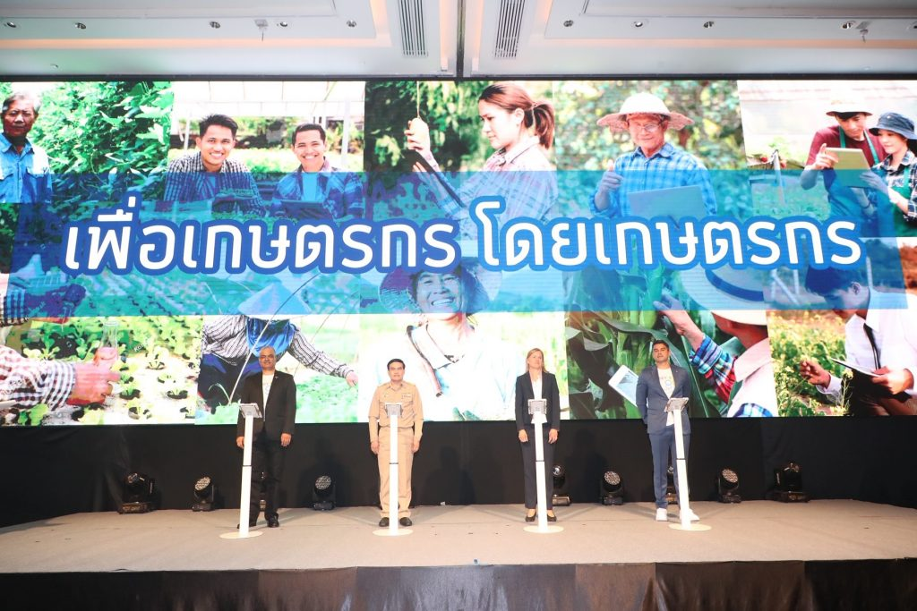 dtac and Yara launch Kaset Go, the 1st digital community network for farmers in Thailand