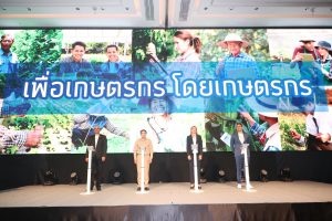 ดีแทคจับมือยารา เปิดตัว Kaset Go เครือข่ายดิจิทัลชุมชนเพื่อเกษตรกรแห่งแรกในประเทศไทย
