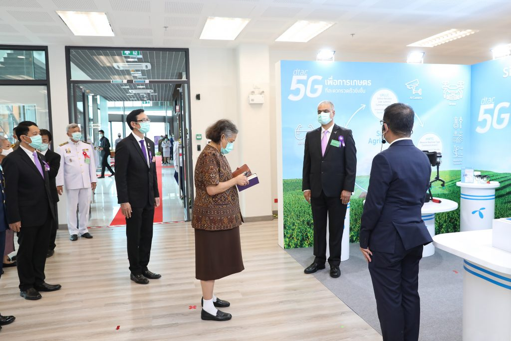 Princess Maha Chakri Sirindhorn Inspects the 5G Smart Farmer Exhibition