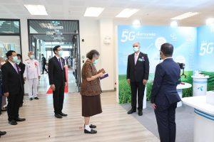 กรมสมเด็จพระเทพฯ เสด็จฯ ทรงเป็นประธานเปิดอาคารศูนย์ปฏิบัติการอัจฉริยะ และทอดพระเนตรนิทรรศการ 5G เกษตรกรอัจฉริยะ