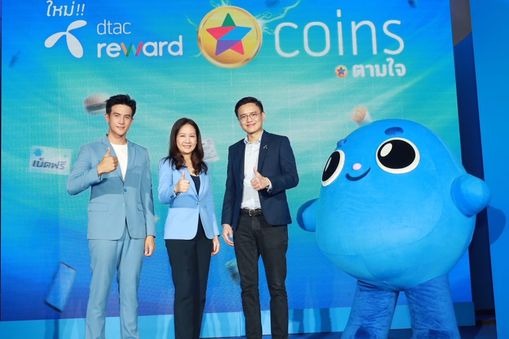 dtac reward coins: in-app freebies for the next normal