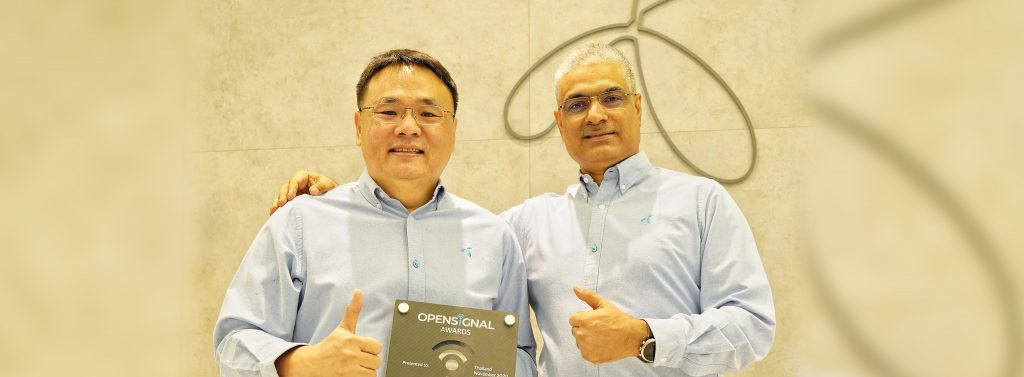 dtac wins Download Speed Experience award from Opensignal