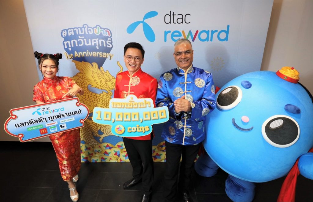 10 Million dtac Coins for Year of the Ox