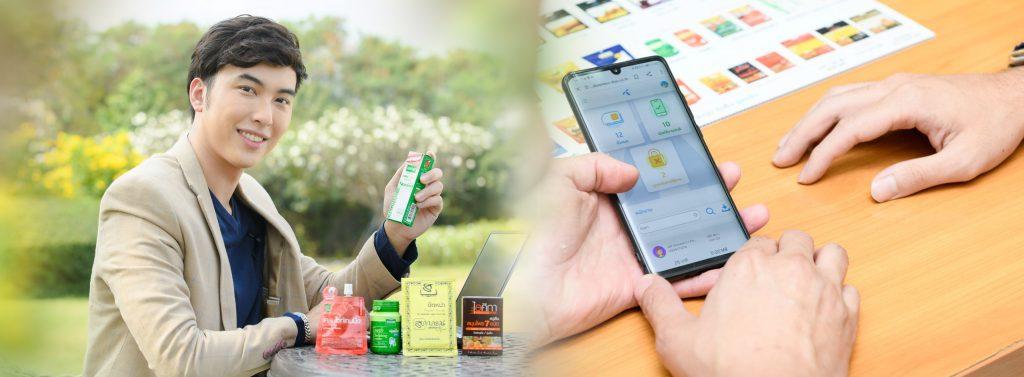 สมุนไพรสุภาภรณ์ นำนวัตกรรมผนวกเทคโนโลยีสู่ธุรกิจคลีนบิวตี้สัญชาติไทย สยายปีกสู่ตลาดโลก