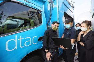 dtac Supports High-Speed Internet at Thailand's Largest Field Hospital with 5,200 Beds at Muang Thong Thani