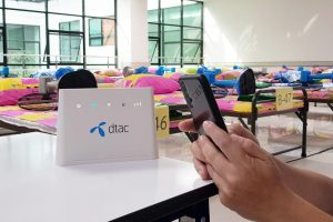 As Data Usage Doubles in Field Hospitals dtac Deploys Free Wi-Fi