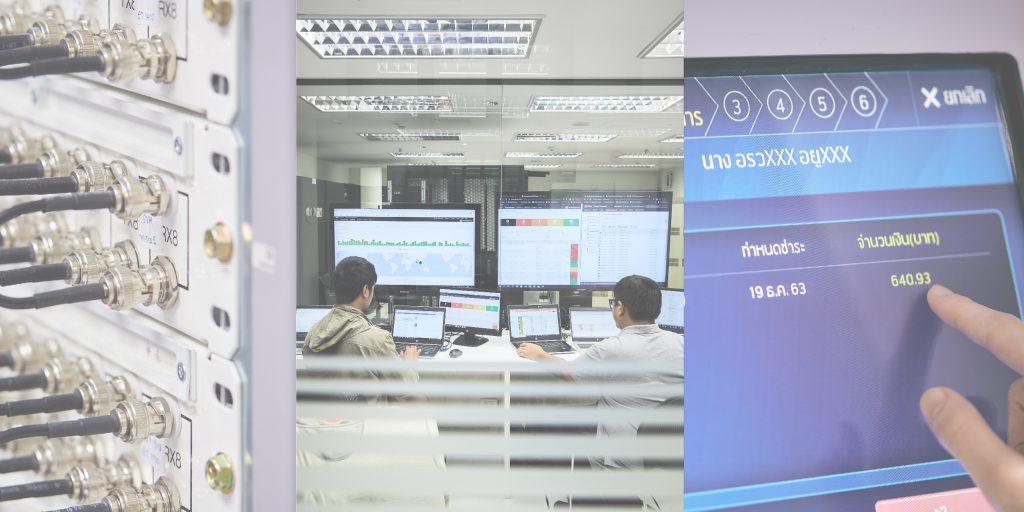 ดีแทคเน้นย้ำความเร่งด่วนของประเทศไทยในการยกระดับมาตรฐานการปกป้องคุ้มครองข้อมูลส่วนบุคคล