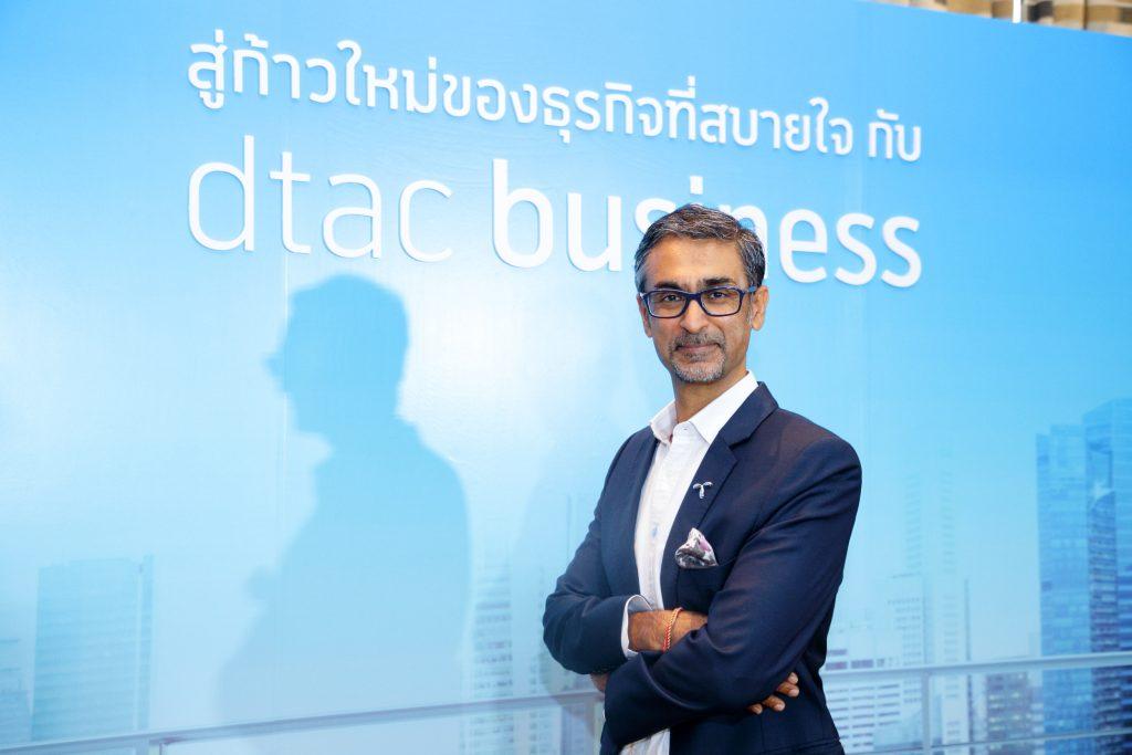 dtac business ผนึกกำลัง คาร์แทรค เสริมแกร่งโซลูชันติดตามรถระดับโลก ช่วยผู้ประกอบการ SME ไทย
