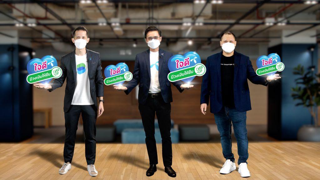 dtac, LINE BK, and KBTG Launch 'Jai Dee Credit Line'