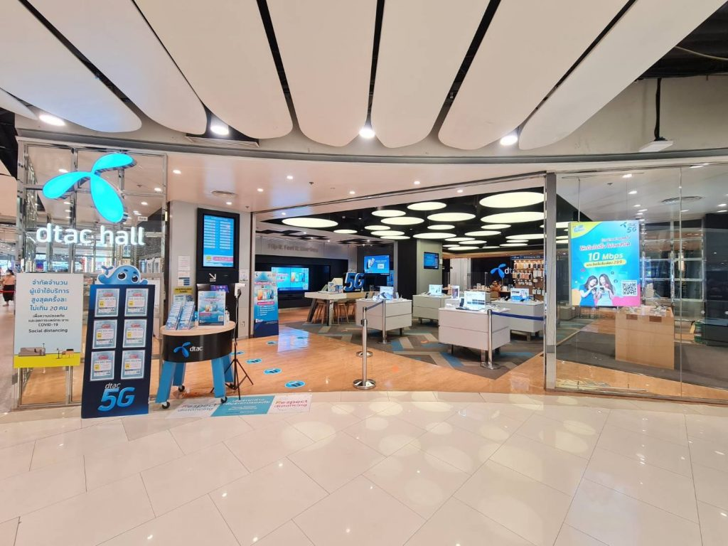 dtac Points Customers to dtac App as Service Centers in Shopping Malls Temporarily Close in 13 Provinces Under Strict COVID-19 Lockdown