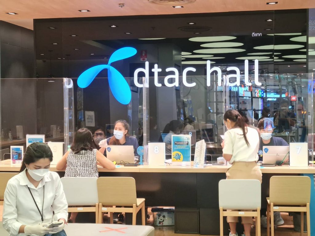 dtac Service Centers Adjust Operating Hours Under New Measures. Residential Areas to Receive High-Speed Internet Network Boosts