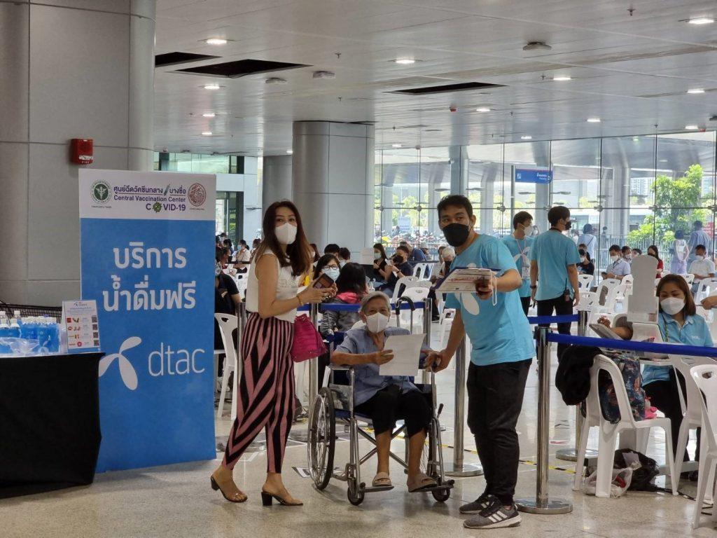 MoPH behind push for full vaccination of seniors to fight mortality crisis Over 60s can register for extra shots from Monday 12 July through mobile providers AIS, TRUE, dtac and NT – jabs start 16-31 July at Bang Sue Central Vaccination Center