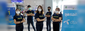 Meet the people behind dtac's support for the vaccination rollout