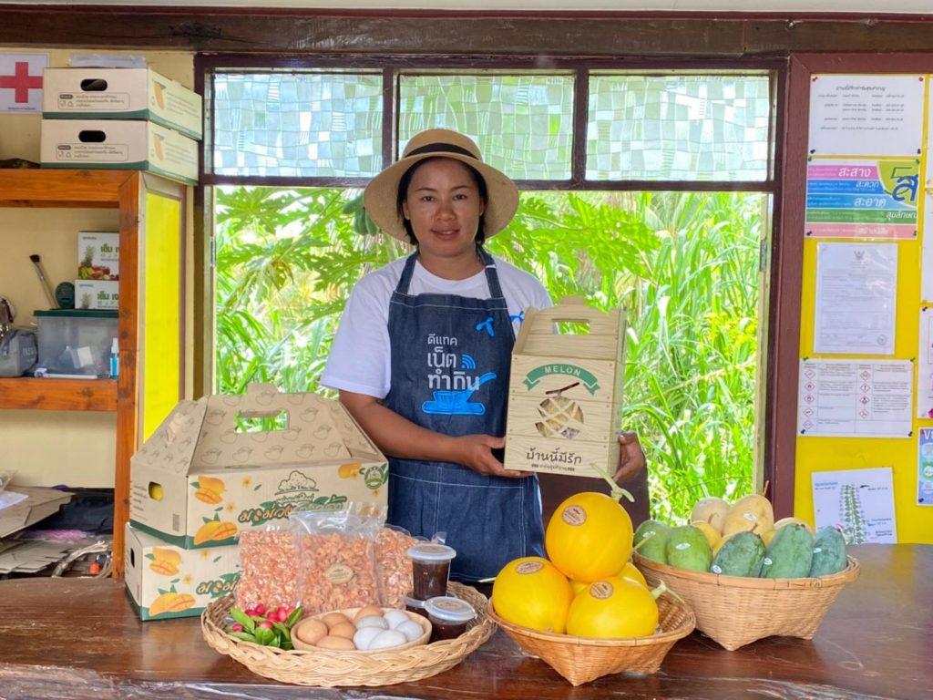 ล้วงลึกความสำเร็จของ 'บ้านนี้มีรัก ฟาร์มสุขสำราญ' เกษตรกรไร้หนี้ มีโบนัส ใช้เน็ตทำกิน